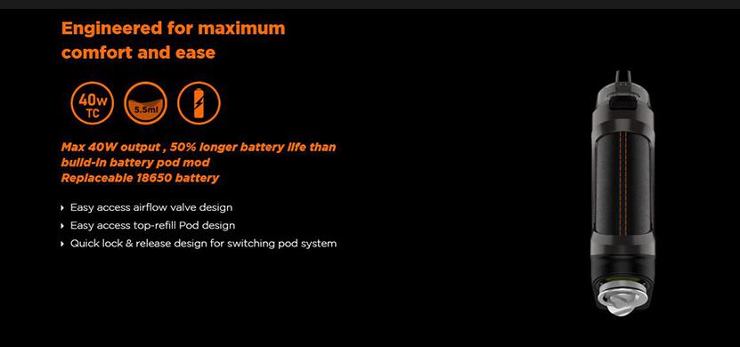 GeekVape Aegis Boost Plus Kit вейп цена